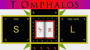 T Omphalos