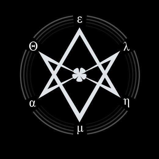 Stylized Hexagram